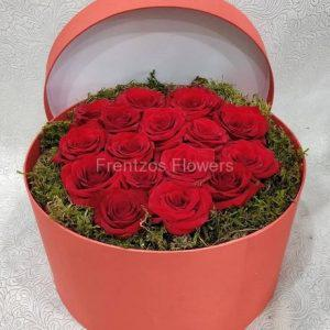 The Rose Cake – Tasty (Red)