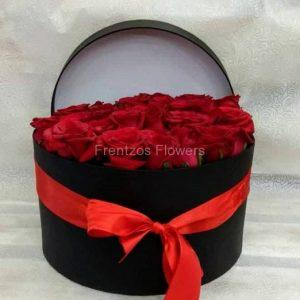 The Rose Cake – Tasty (Black)