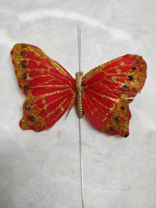 Κόκκινη Πεταλούδα!