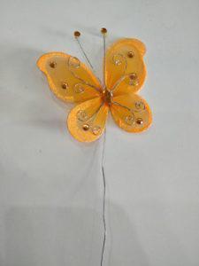 Κίτρινη Πεταλούδα!